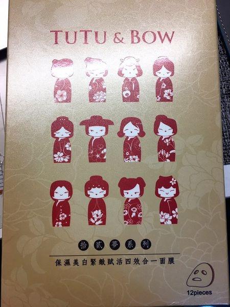 【保養】TuTu&Bow蓬蓬裙與蝴蝶結-拾貳夢-保濕亮白緊緻賦活四效合一面膜