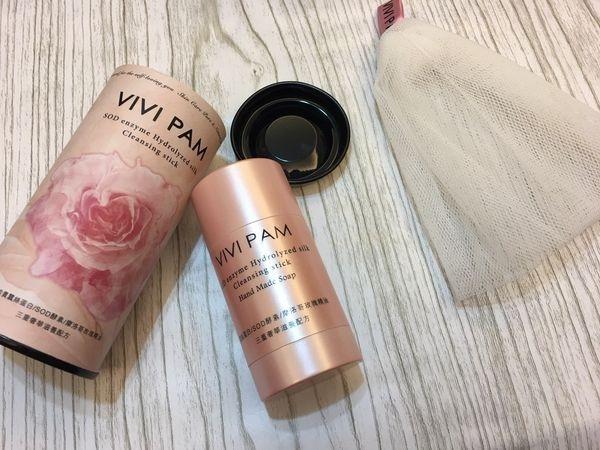 【保養】VIVI PAM-SOD酵能蠶絲蛋白洗顏棒 享受洗臉的樂趣