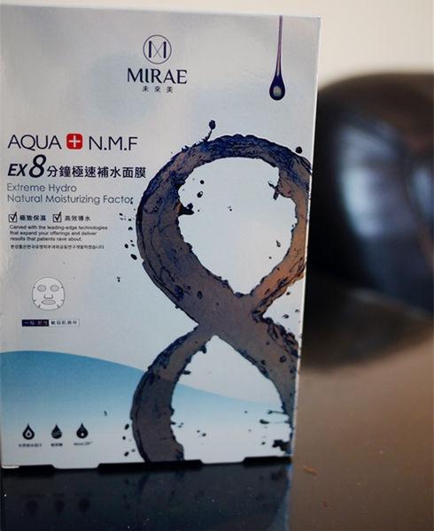 MIRAE未來美8分鐘超級面膜~迅速補水沒負擔!