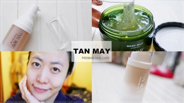 【TAN MAY】礦秘肌底賦活晶凝凍/茶礦能量奧秘肌底修護安瓶/茶礦能量奧秘奇肌霜  喜歡這種療癒舒壓型的保養
