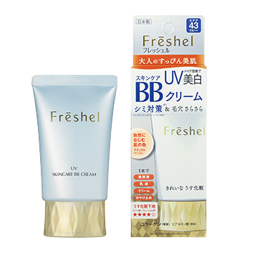 Freshel膚蕊美肌淨透BB霜(零毛孔)自然膚色 使用心得