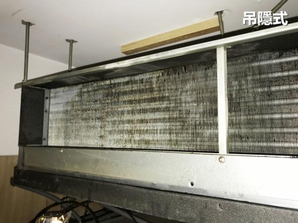 熟技職人SOUJIPRO營業場所冷氣清洗推薦台北%2F新北%2F桃園%2F新竹