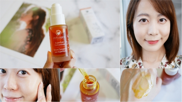 精華油推薦x歐蒂麗Odylique果萃活妍肌底精華x肌膚乾燥不穩定的好幫手,保濕修護好物推薦!
