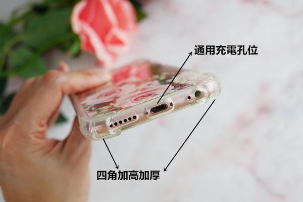 手機殼客製化