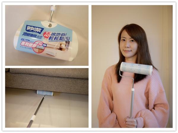 【居家】妙潔地板專用黏把~黏紙好撕到爆!