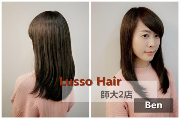 【台北染髮推薦】LUSSO HAIR 師大2店 x 設計師Ben - 讓肌膚更顯白皙的微霧感髮色~