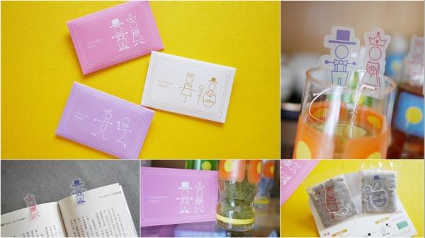 【婚禮】友渝茶舖-文字藝術風系列  文創融和實用性的婚禮小物推薦!