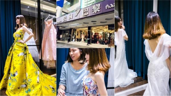 【台北法國巴黎x婚紗試穿體驗】 婚紗禮服款式超多元,每一件都美到無法割捨啊!