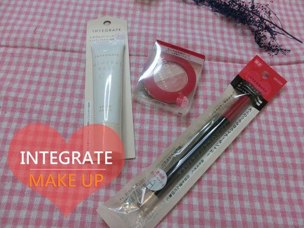 [小資女系列]INTEGRATE 新品勻透亮顏CC霜+微醺雙色頰彩霜 &限量美瞳2in1眼影眼線液筆