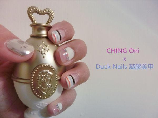 CHING Oni ♥指彩 夏日波希米亞鏡面指彩xDuck Nails 凝膠美甲