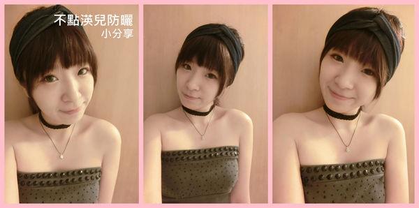 CHING Oni ♥白泡泡幼咪咪 防曬大於美白,不防曬等於做白工(上)