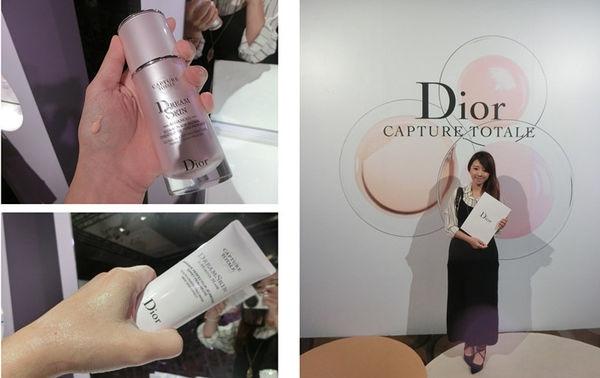 [保養]Dior讓你擁有Dreamskin的超級夢幻美肌萃 (精華液必推薦)