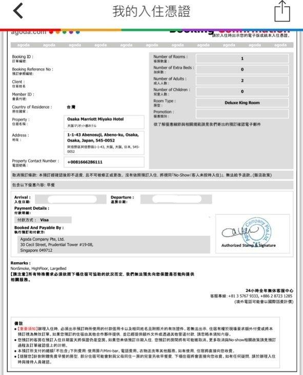 881ADFEA-3ACA-4AB5-8778-4642FEEABAC1.jpeg