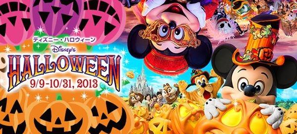 [日本˙東京]東京迪士尼樂園+海洋+商店限定商品代購連線10/17~19(已結束)