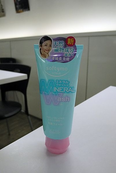 Softymo Mineral Wash 絲芙蒂 柔淨礦物洗面乳體驗x藍色瓶