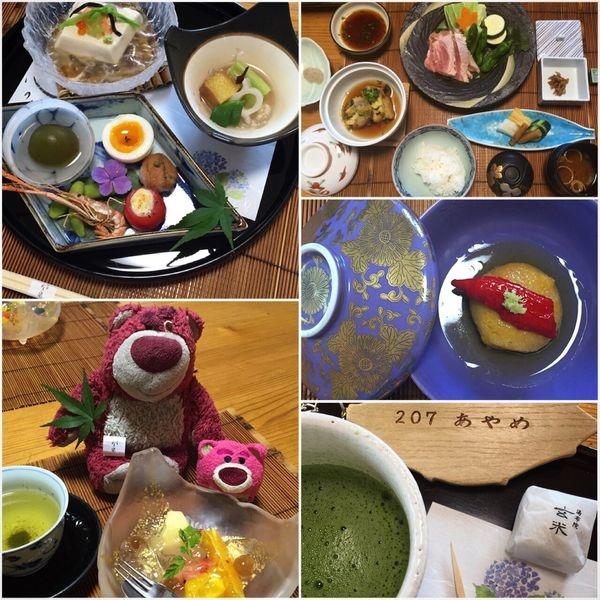 [日本˙九州]由布院溫泉住宿お宿有樂在日式客房中享用懷石料理的放鬆好地方