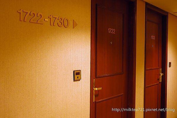 [香港]尖沙嘴君怡酒店 Kimberley Hotel+翠華餐廳