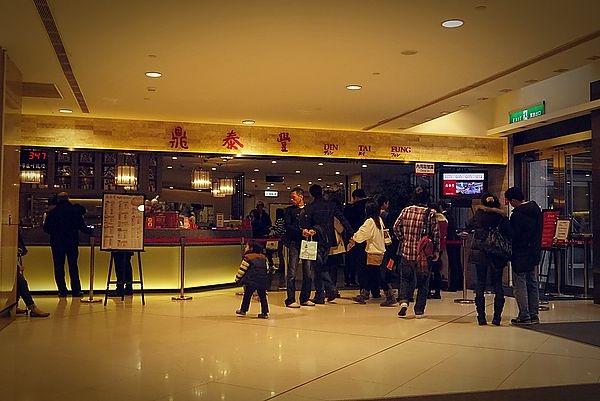 [台北]米其林一星美食˙鼎泰豐台北101店