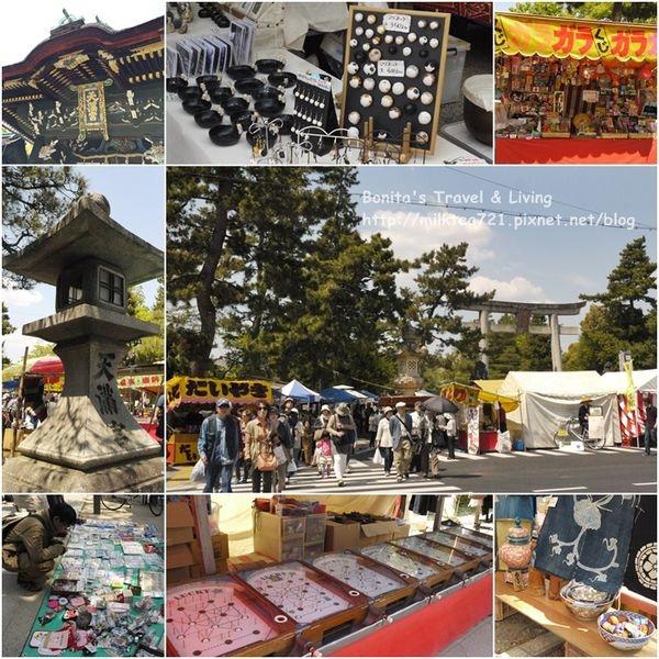 [日本˙京都]春天的北野天滿宮露天古物市集遊記(每月25日舉辦)