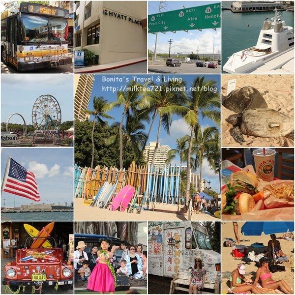 [美國˙夏威夷]Aloha Hawaii~夏威夷歐胡島8天7夜行程+必吃必買必去分享