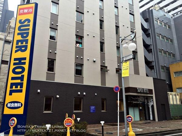 [日本˙東京]住宿推薦Super Hotel Shinjuku Kabukicho新宿歌舞伎町~含泡湯,早餐2014.10開幕
