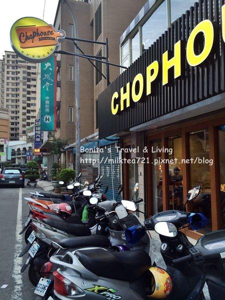 [桃園]藝文特區早午餐Brunch,漢堡,風味飯,義大利麵Chophouse Restaurant恰好食美式餐館
