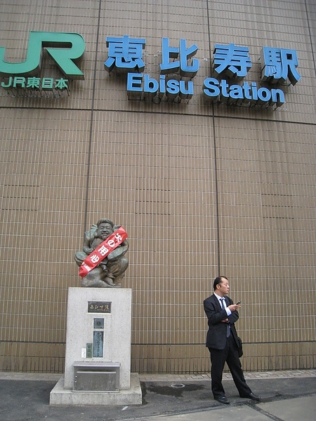 【東京自由行】2008秋Day11-惠比壽花園廣場&SAPPORO麥酒紀念館