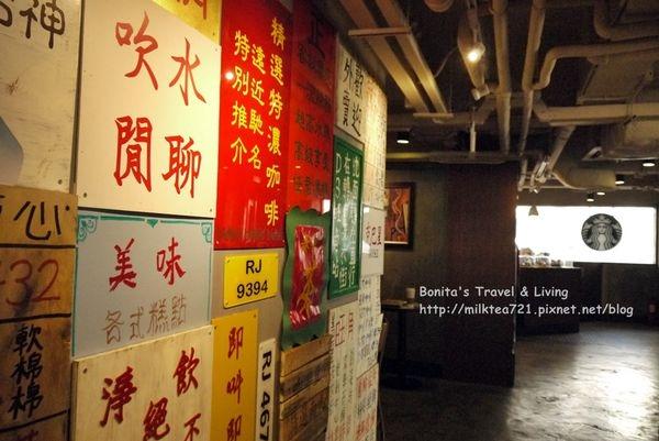 [香港]必去!港味十足復古風星巴克概念店@香港旺角洗衣街StarbucksX住好D