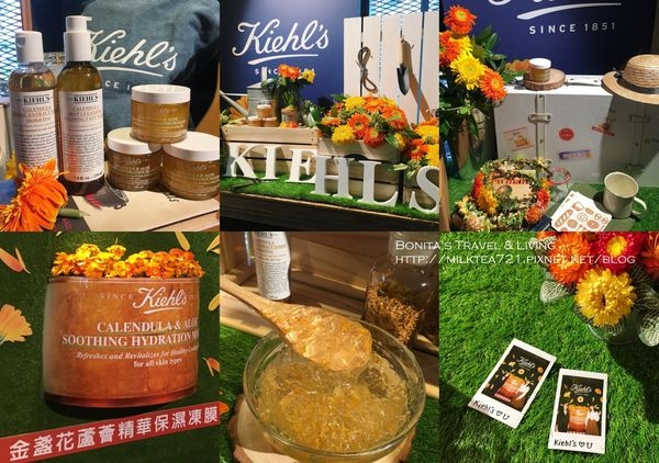 [美妝˙面膜]Kiehl's契爾氏金盞花蘆薈保濕凍膜2017新品~只要5分鐘皮膚更水嫩|保濕面膜|