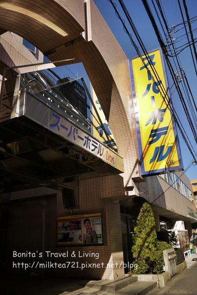 [日本˙東京]自助旅行住宿好選擇˙池袋駛步行10分鐘附贈豐盛早餐的超級酒店INN池袋車站北口Super Hotel