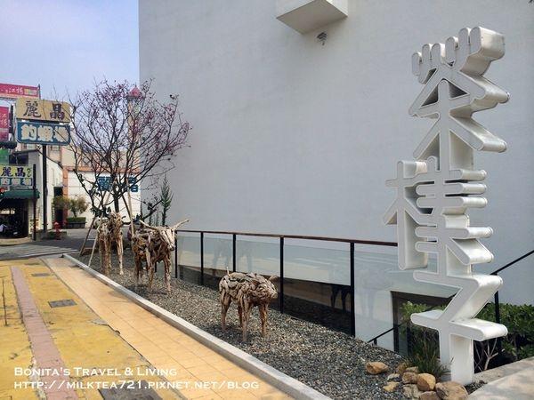 [嘉義˙東區]整個旅館都是我的藝術館可泡茶湯的文藝旅店承億文旅桃城茶樣子˙穀雨標準雙人房