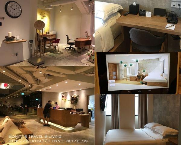 [新加坡]住宿推薦~地鐵Bugis站小巧簡約的大酒店Big Hotel Singapore