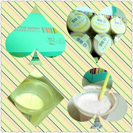 《發送網試吃》新鮮果汁優酪乳吃的最健康【優格白】