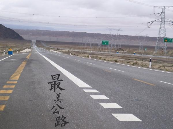 旅遊中國青海┃最美公路┃青海最美公路,要拍美美公路照在這邊!