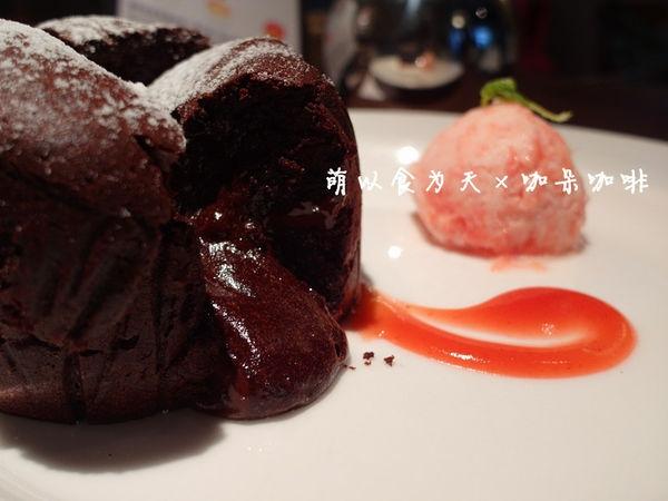 《窩客島試吃》有溫度的法式經典夢幻甜點-舒芙蕾【咖朵咖啡】