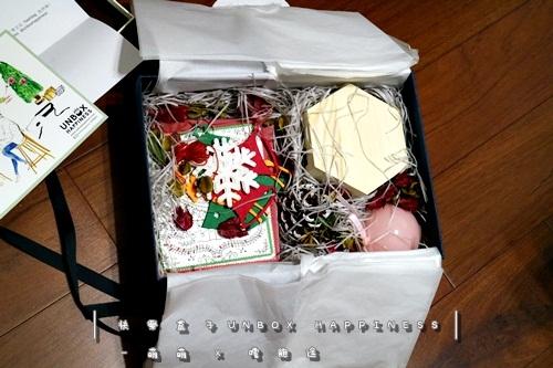 生活►宅配體驗┃快樂盒子Unbox Happiness┃今年聖誕讓自己開心一下,自己的禮物自己送!