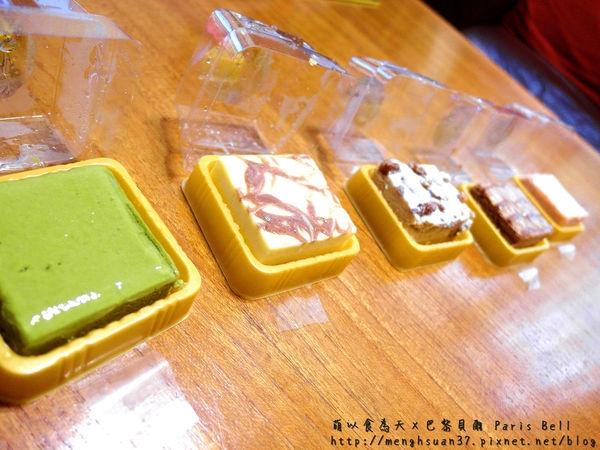 《口碑券。二十八彈》時尚午茶 Χ 鮮Q起司蛋糕【巴黎貝爾PARISBELL】