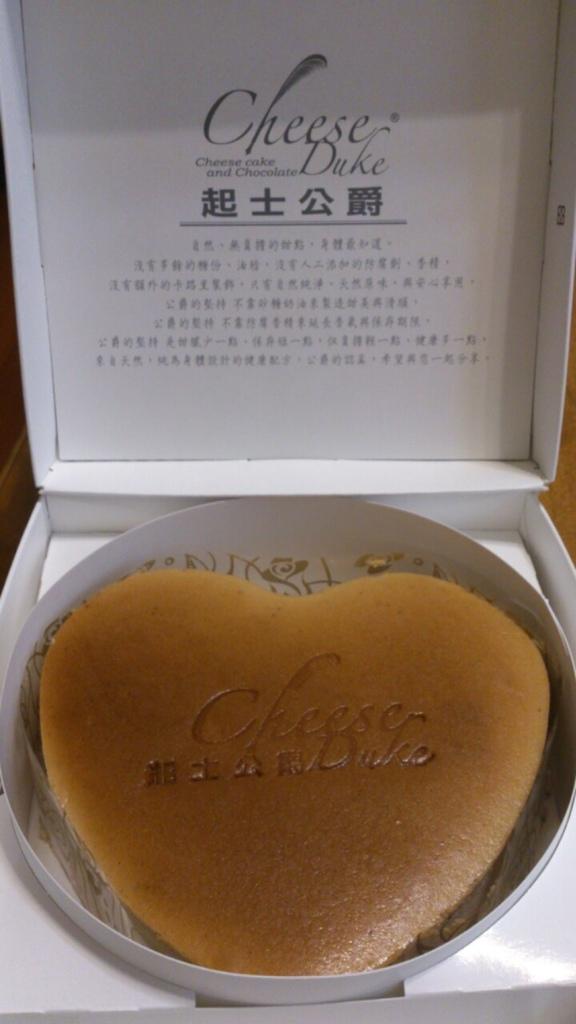 《口碑券。第四彈》極簡食材、極品風味~【起士公爵】草莓甜心乳酪蛋糕