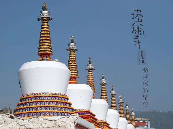 旅遊中國青海┃塔爾寺┃青海藏傳佛教的聖地,格魯派宗喀巴的誕生地!