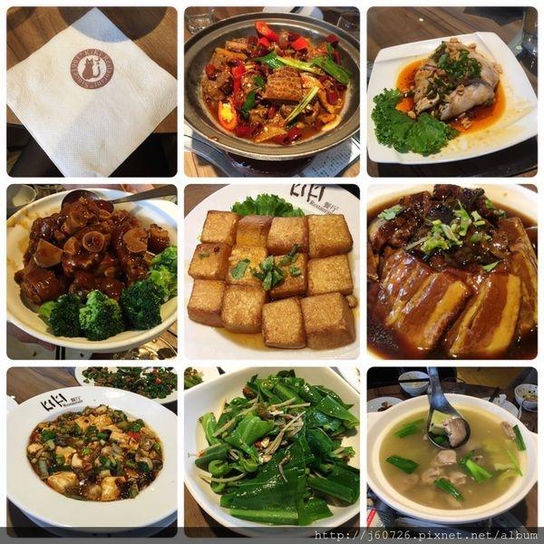 【台北大安/美食】冬天就是要吃辣辣暖暖的KIKI川菜餐廳東豐店。藍心湄開的美味川菜店。