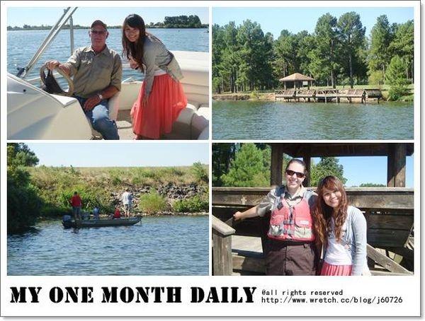 【一個月小遊學森聯絡簿】Captain~我們遊湖去。