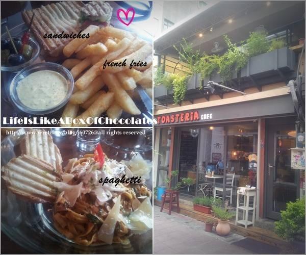【Rice的小小食記】東區巷弄美食♥Toasteria cafe