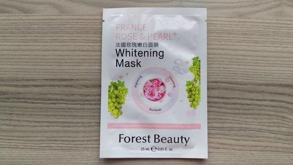 Forest Beauty 氧顏森活 法國玫瑰嫰白面膜