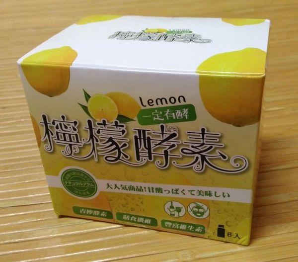 一定有酵檸檬酵素|輕鬆順暢×調整體質×促進代謝