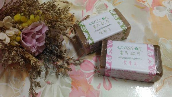 蜜思歐可MISS OK/SGS認證/草本潔膚皂/洗髮皂