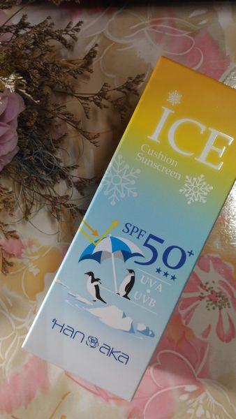 【HANAKA 花戀肌】冰鎮潤白氣墊防曬×360°溫和全包覆鏟草霜。