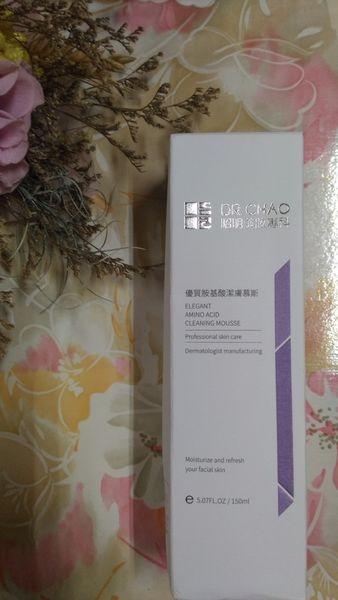 心得|DR.CHAO昭明美妝專科-優質胺基酸潔膚慕斯