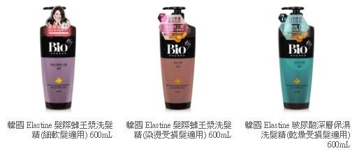添加珍貴蜂王漿,修護因染燙受損的分叉和毛燥 ES BIO 蜂膠髮技工程洗髮精