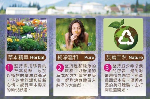 保濕×鎖水×鎮靜∥【德國】《草本莊園KRAUTERHOF》96%蘆薈保濕凝膠