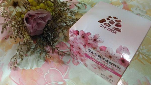10分鐘深層清潔+保養,不用卸妝也能敷!【御泥坊】櫻花粉嫩敷洗泥。